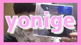 【yonige】 →https://www.youtube.com/watch?v=ZPjzVpS_R30 ▷メインチャ...