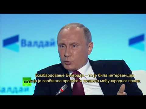 Putin: Kosovo i Krim nisu isti slucaj! Nemojte nas provocirati!