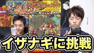 こぐれんちゃんねる http://bit.ly/1oUf2BE ○MasuoTVチャンネル登録/ Su...