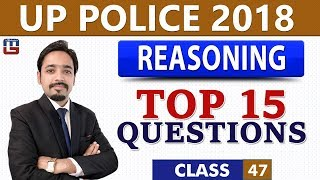 UP Police कांस्टेबल 2018 | Top 15 Questions | Reasoning | Class - 47 | Live At 1:00 PM
