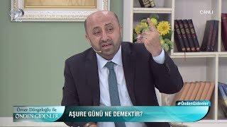 Ömer Döngeloğlu ile Önden Gidenler - 20 Eylül 2018
