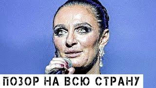 Очень плохо: Елена Ваенга жутко опозорилась на Первом канале