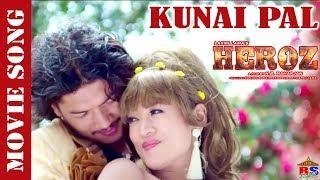 Kunai Pal || HEROS || Tanka Budhathoki Prashna Shakya || Ft.Purnima Lama Sanjog Rana