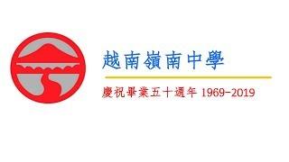 Publication Date: 2019-05-29 | Video Title: 越南嶺南中學69班慶祝畢業50週年1969-2019 全集