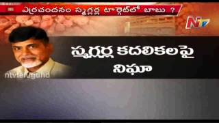 Intelligence alerts Red Sandal Smugglers targeting Chandrababu Naidu
