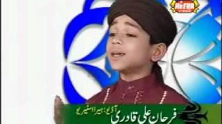 Shah e Madina - Farhan Ali Qadri Latest Album