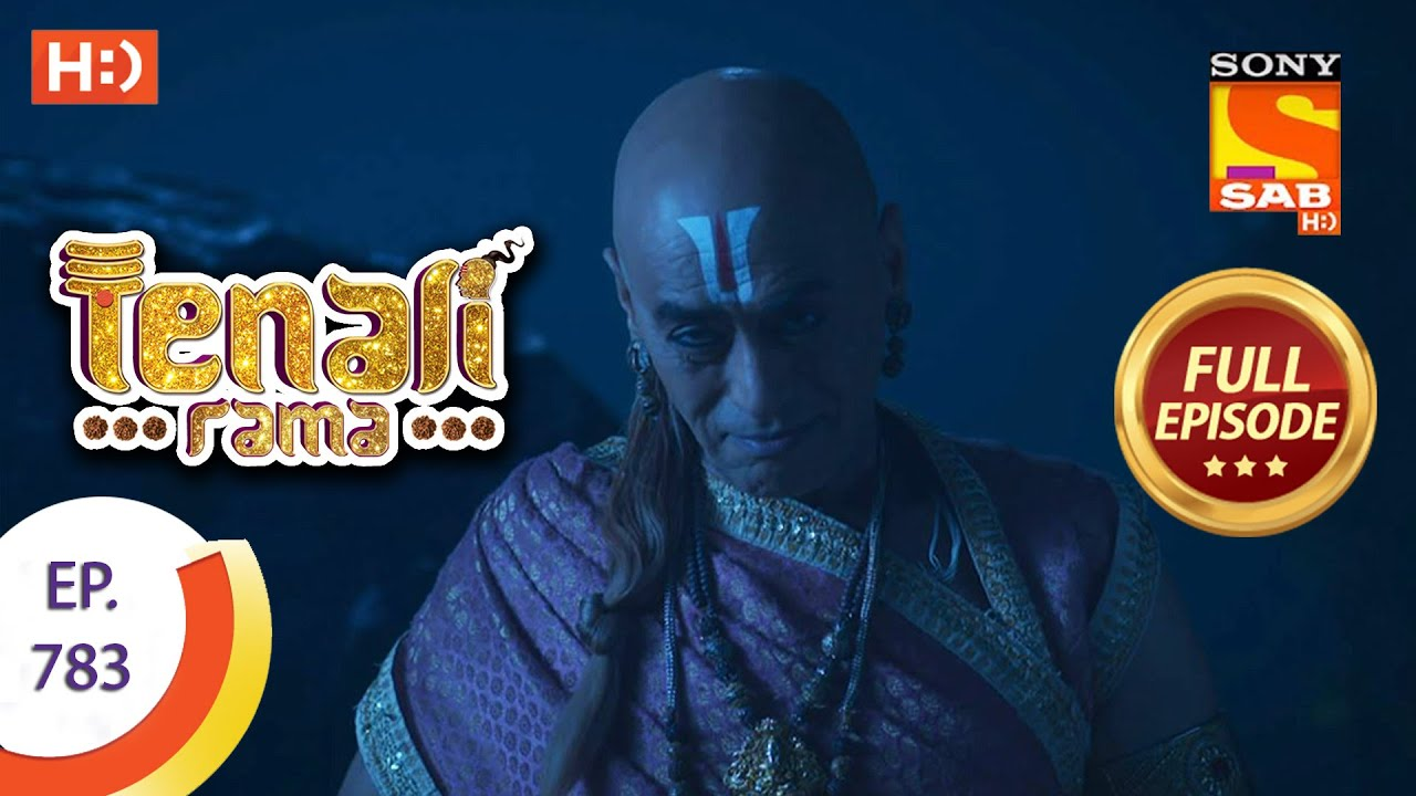Download Tenali Rama - Ep 783 - Full Episode - 15th October 2020
