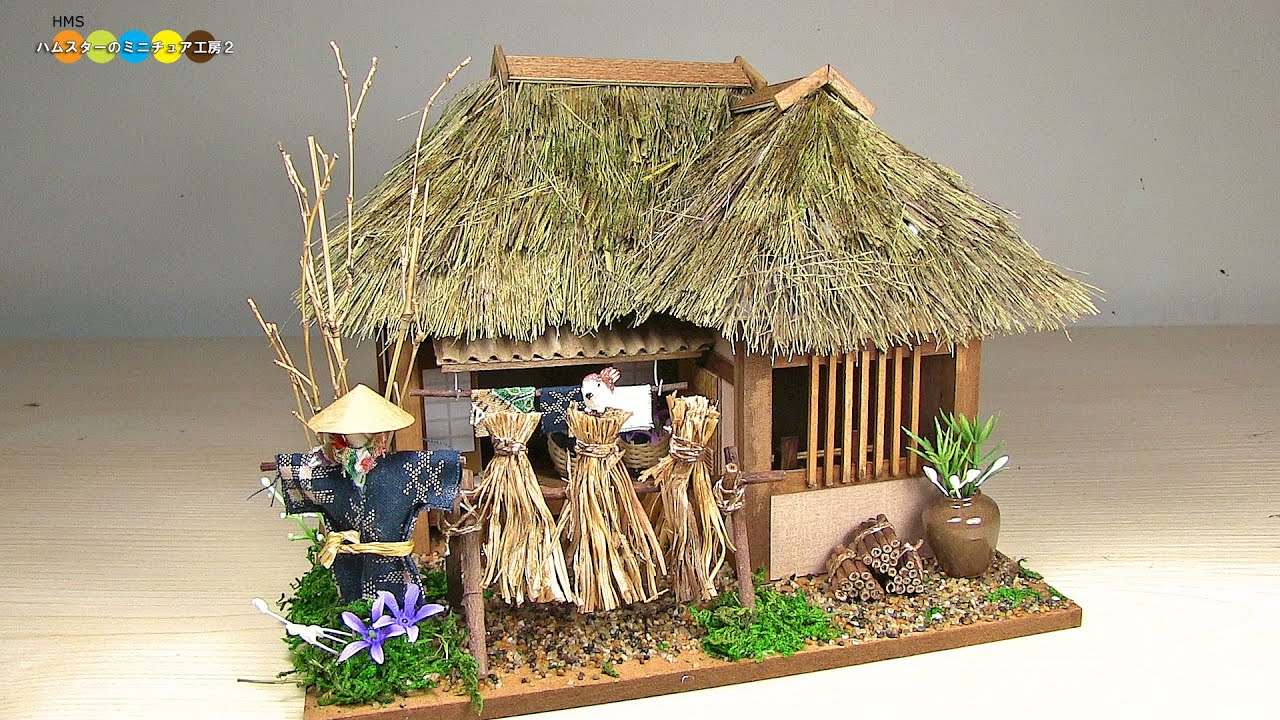 Billy Miniature Tono Thatched Roof House Kit ミニチュアキット 遠野の