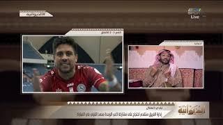 محمد عبدالجواد - النصر لم يقدم مباراة كبيرة أمام الاتفاق والأهداف جاءت بعد تخليه عن العمق #الديوانية