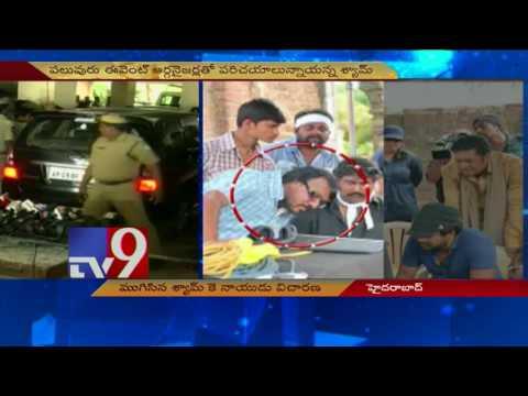 Tollywood cameraman Shyam K Naidu questioned on Drugs Mafia links - TV9