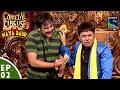 Comedy Circus Ka Naya Daur - Ep 2 - Imaginary World
