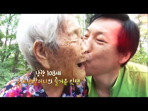 [미니다큐] 오늘 - 189화 : 낭랑 108세, 문대전 할머니의 즐거운 인생 / 연합뉴스TV (YonhapnewsTV)