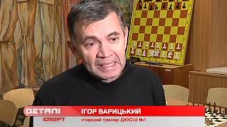 Турнир по шахматам памяти Александра Синицына(, 2014-12-17T08:44:37.000Z)