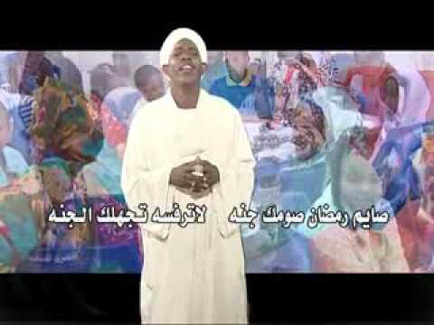 الجيلي الصافي صائم رمضان 0674