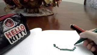 Как сделать дольку арбуза по клеткам (урок  ном. 5)