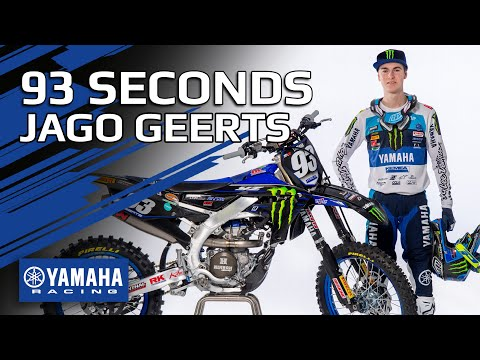 93 Seconds With