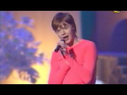 Иванушки International - Небо (Утренняя звезда, 1999)