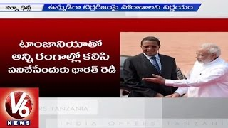 India and Tanzania to cooperate in counter-terrorism | PM Modi l V6News (20-06-2015)