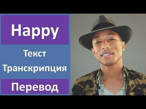 Видео Русский язык 2 класс ответы