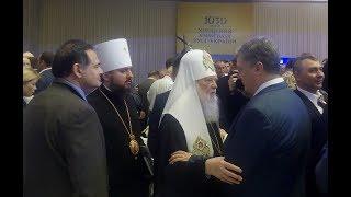 Історичне рішення: Україна отримала Томос від Вселенського патріархату