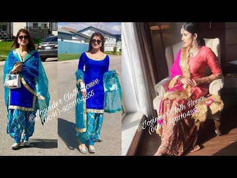 Top 10 Designer Suits | Punjabi Suits | Joginder Cloth House