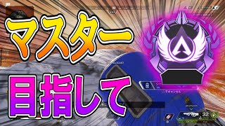 【APEX】野良プラチナ!エーペックス放送やる!!PS4 【ななか】