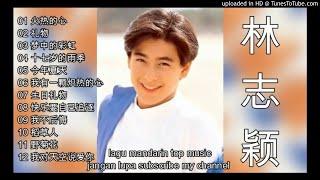12  lagu mandarin 1990 an Jimmy Lin-林志颖 part 2