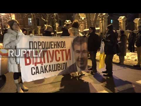 Ukraine: Protesters in Kiev rally in support of deported Saakashvili