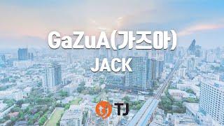 [TJ노래방] GaZuA(가즈아) - JACK / TJ Karaoke