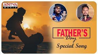 Usuruposaavu Nanna Song   Father's Day Special Song   Karthik Kodakandla   Hymath