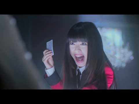 これぞ「賭ケグルイ」な表情爆裂!『映画 賭ケグルイ』特報&オープニングテーマ解禁!