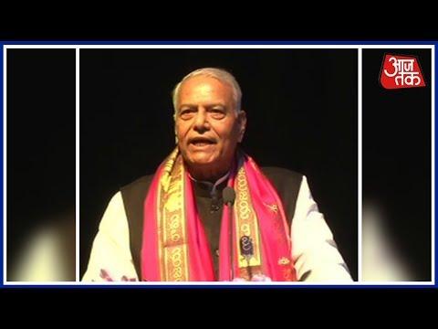 Yashwant Sinha Quits BJP; Says 'Modi Govt Has Put Democracy In Danger | Breaking News