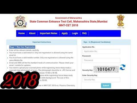 IMU CET Application Form 2018 UG, PG, BBA Courses Exam Date, Registration