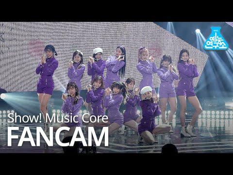 [예능연구소 직캠] IZ*ONE - SPACESHIP, 아이즈원 - SPACESHIP @Show!MusicCore 20200222