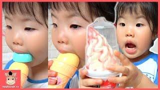 장난감 아이스크림이 진짜가 되다? 콩순이 인형 꾸러기 유니 마법사 먹방 놀이 장난 ♡ learn colors for kids play | 말이야와아이들 MariAndKids