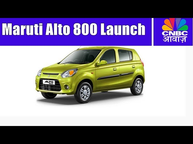 Maruti Alto 800 2016-2019 Specifications- Find all Details