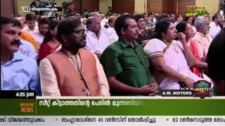P. K. Kunhalikutty - Winner of Madhyamam MediaOne Best Minister Award 2016 - [Full Show]