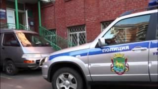 Гимн Вневедомственной Охраны 2014 г.Владивосток