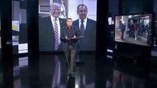 Трамп  американские горки по русски