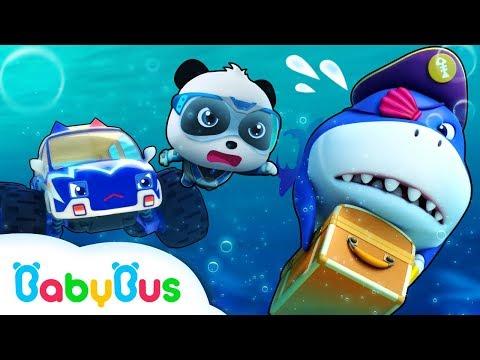 Pirate Shark Takes Super Panda's Parcel Away | Super Rescue Team | Monster Cars | BabyBus