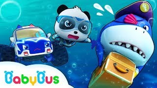 Pirate Shark Takes Super Panda's Parcel Away | Super Rescue Team | Monster Cars | BabyBus
