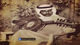 محمد عبده - نوى القلب نيه - جلسة الشيراتون - عود