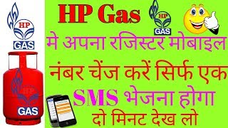 how to get gas subsidy