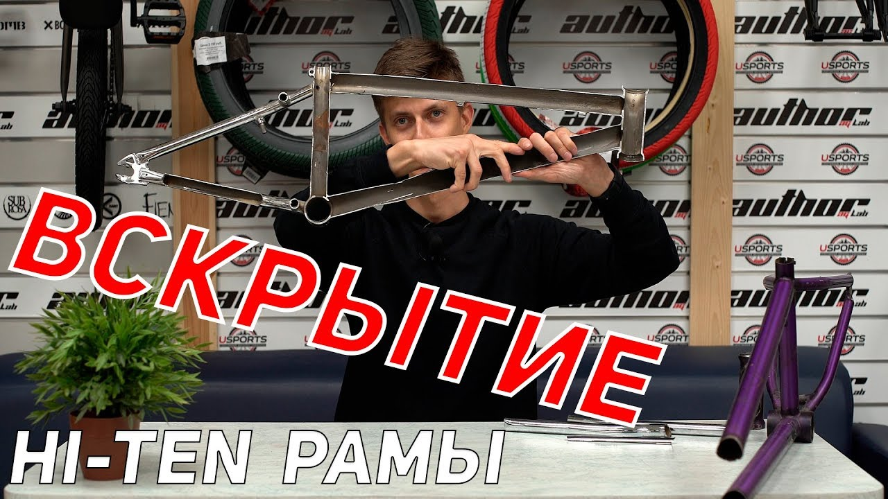 Рама bmx fit s3. 5 aitken в интернет-магазине alienbike, есть в наличии купить с гарантией низкой цены за 11000 руб.