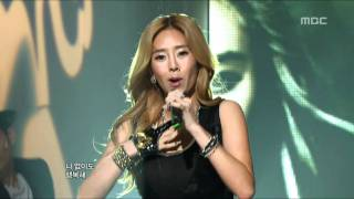 G.NA - I'll baxk off so You can live better, 지나 - 꺼져 줄게 잘 살아, Music Core 20100731