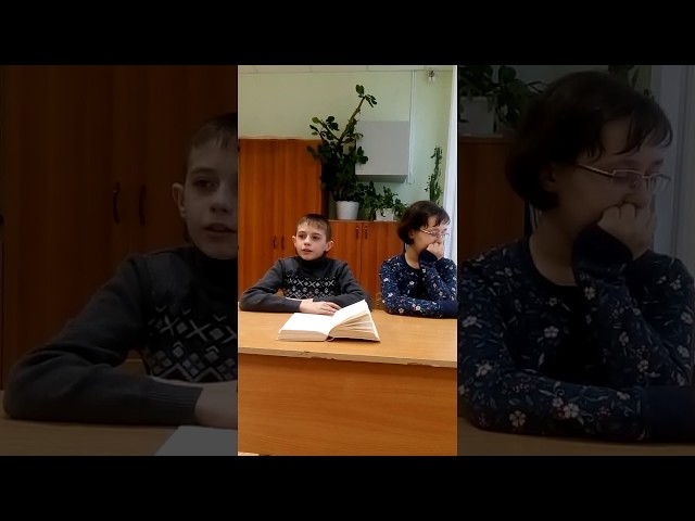 Изображение предпросмотра прочтения – «6-а класс Холмовской СШ» читают произведение «Бабушке» М.И.Цветаевой
