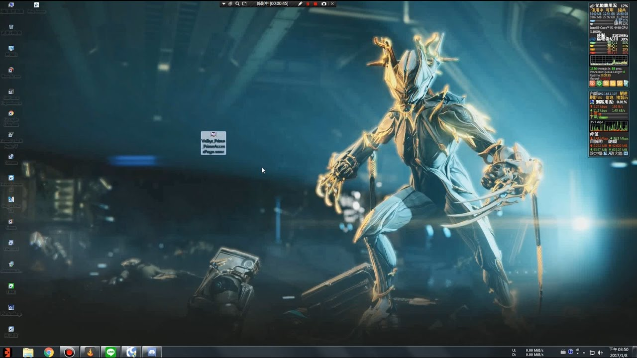 Warframe Valkr Prime Animated Wallpaper for Windows 7