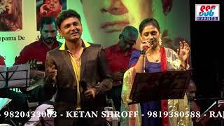 Accha Ji Main Haari - Sarvesh Mishra & Sarita Rajesh - GAATA RAHE MERA DIL