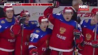 FINLAND vs RUSSIA WJC-2016. Россия - Финляндия. МЧМ-2016. Финал. ВСЕ ГОЛЫ.