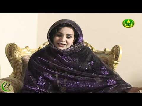 ghani lebteite horou mint nana TV mauritania